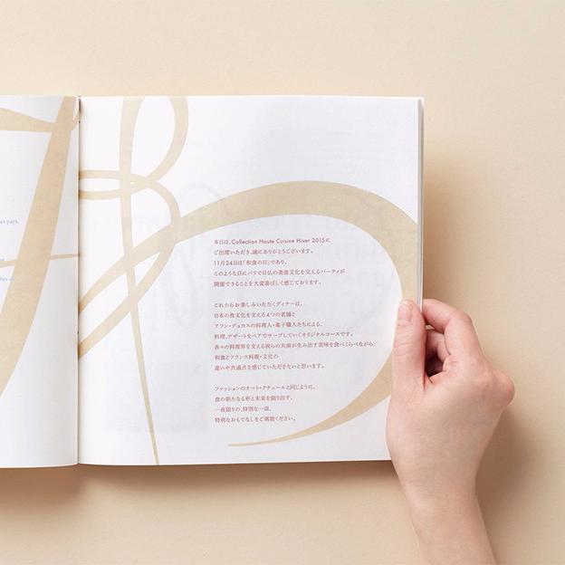 如何更好地避免包装设计印刷核心问题