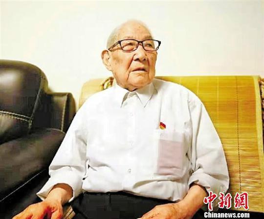 浙江常山一93岁老人 深藏功名六十载