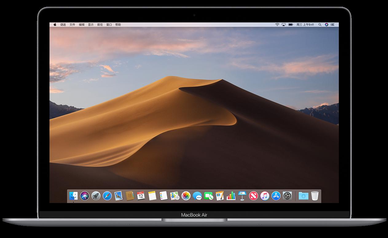 13 英寸 MacBook Air 128GB