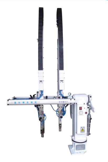 小斜臂雙臂FUS-650-S