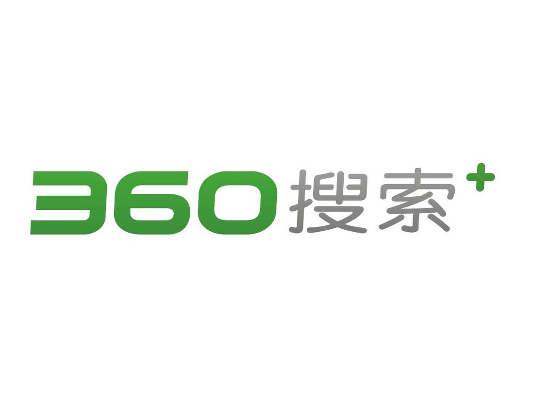 360搜索专注于中小网站的平台