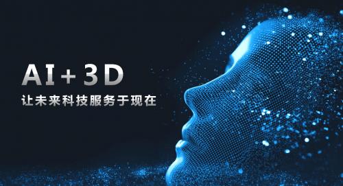 AI技术:未来远超我们的想象