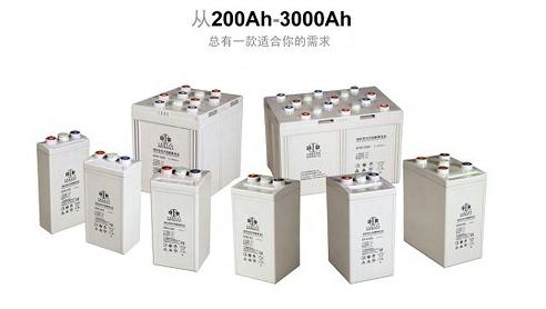 双登蓄电池2V100~3000AH