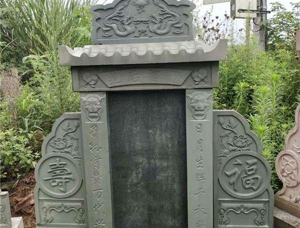 青石墓碑传统套碑