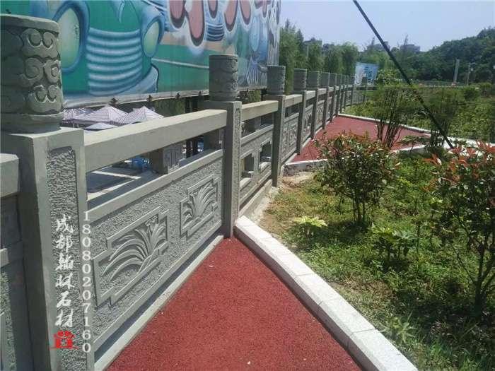 山林区防护石栏杆