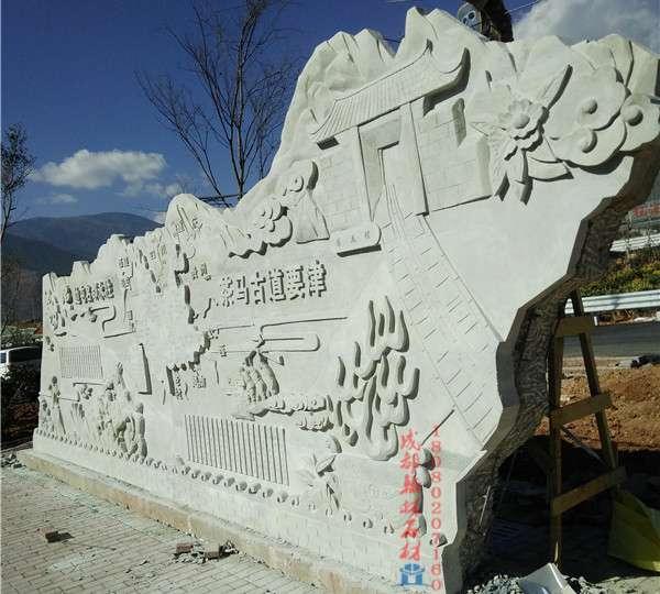 青石浮雕景墙