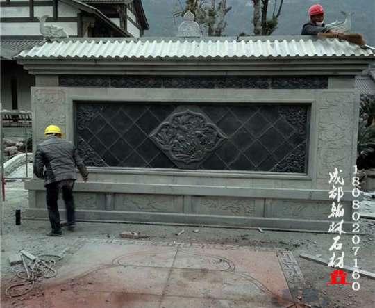 迎门墙青石浮雕壁画墙