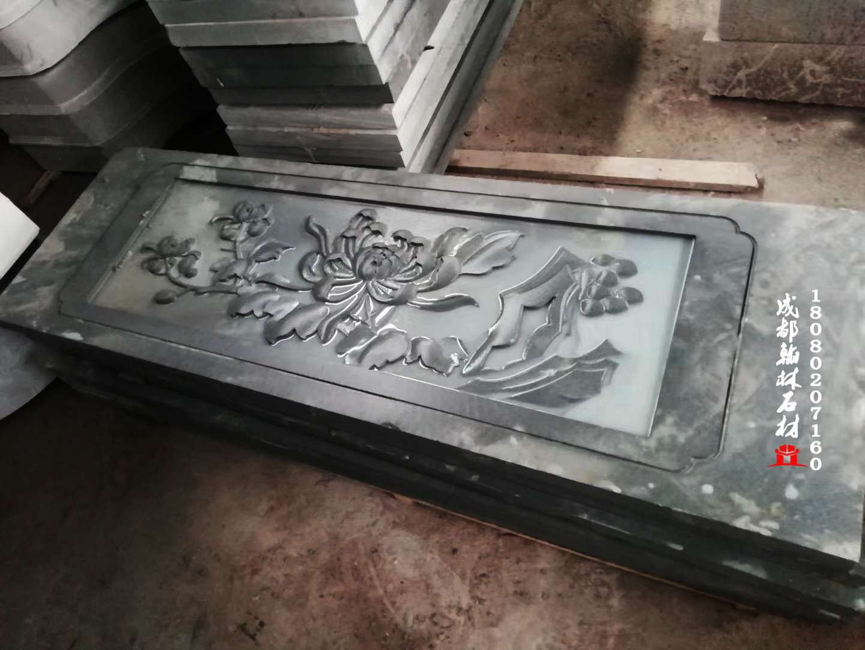 四川青石梅兰菊竹浮雕栏板
