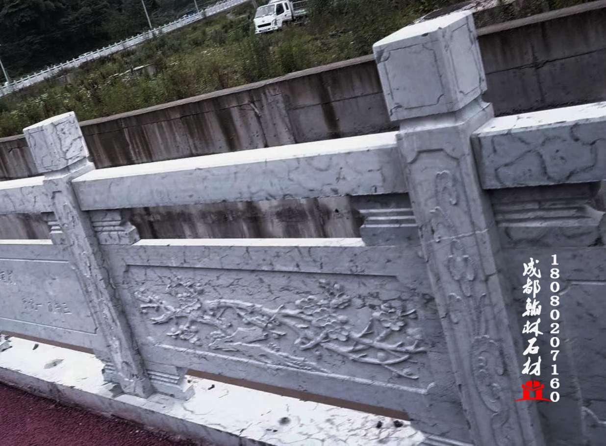 四川龟纹青石栏杆_翰林石材常年不间断供应
