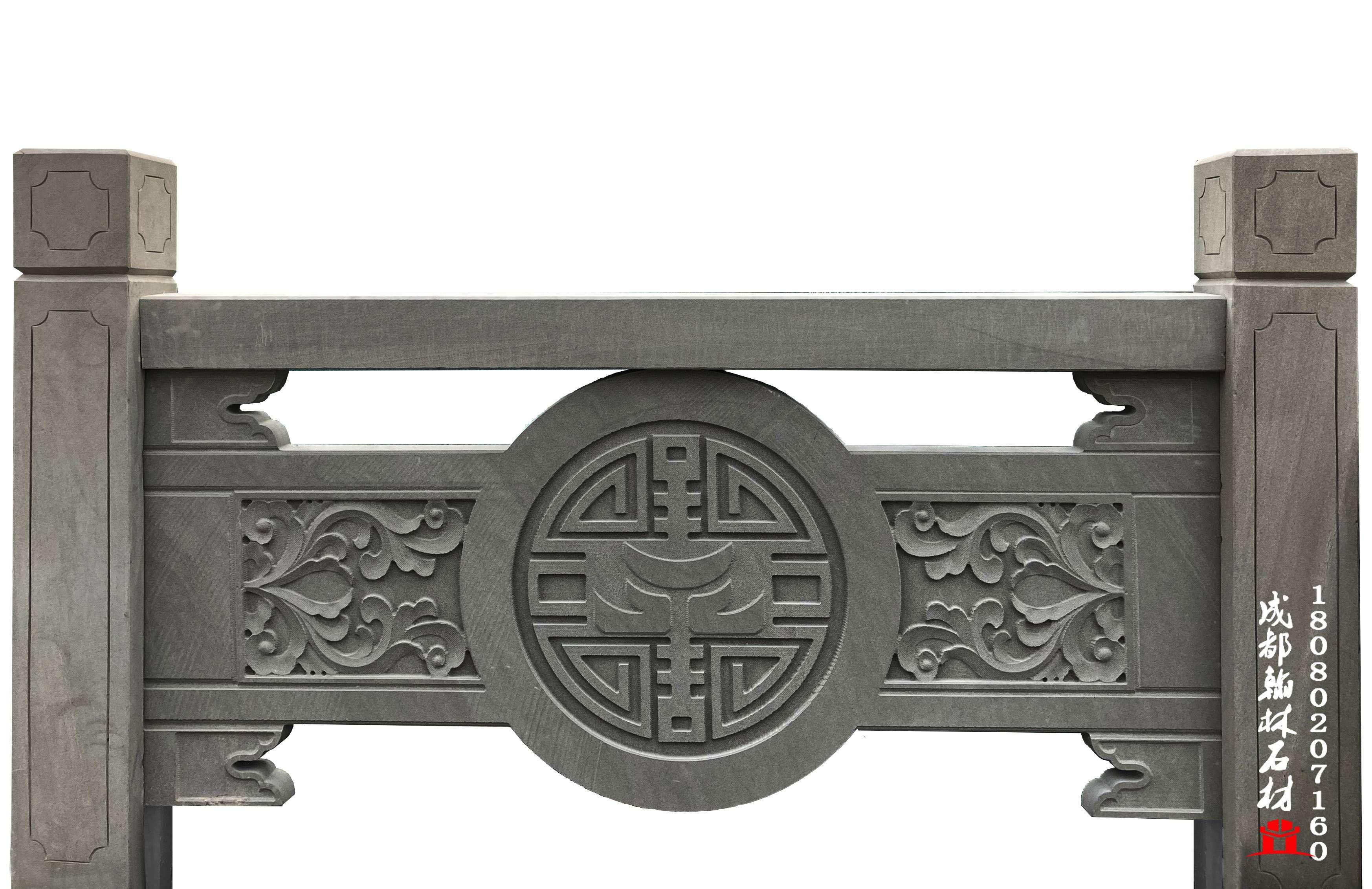 四川青石浮雕栏杆护栏新品 精工制作