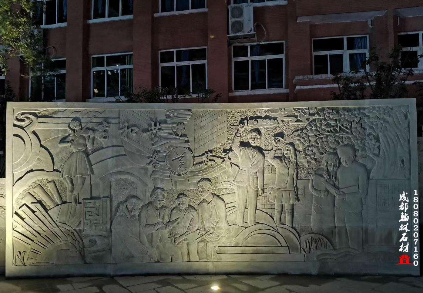 四川青石浮雕墙效果_翰林石材保证做工品质