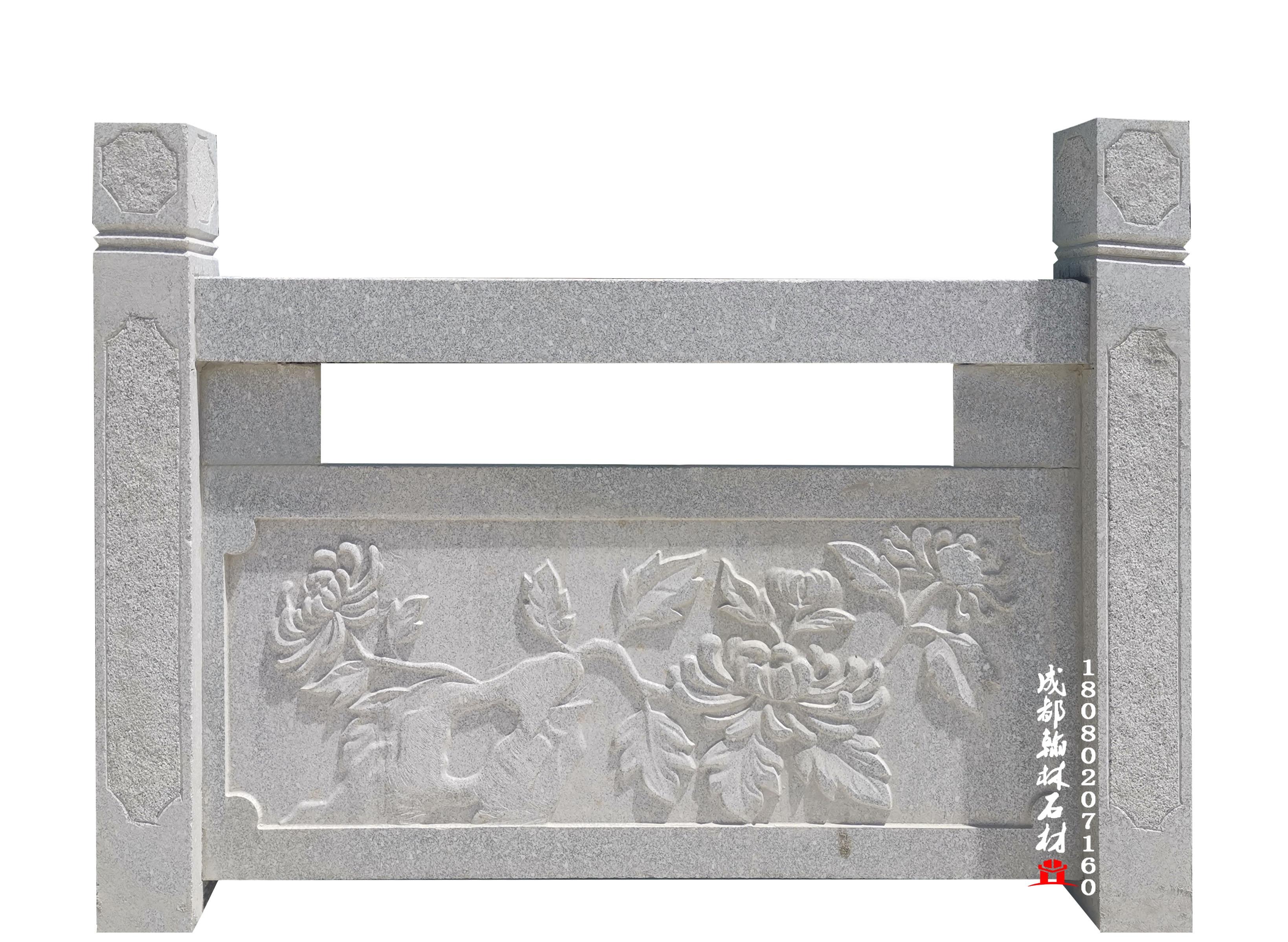 四川花岗石栏杆