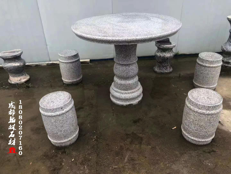 花岗岩石桌凳_生产厂家