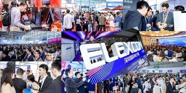 """把握萬億""""5G+新基建""""新機遇,ELEXCON航母大展9月空港啟航"""
