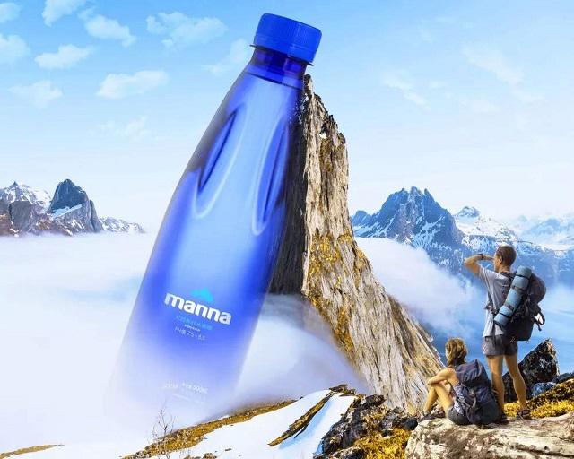 玛哪蓝色瓶