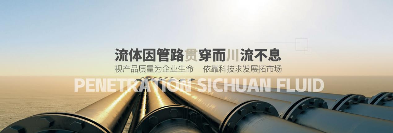 上海给排水阀门
