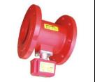 消防水流指示器