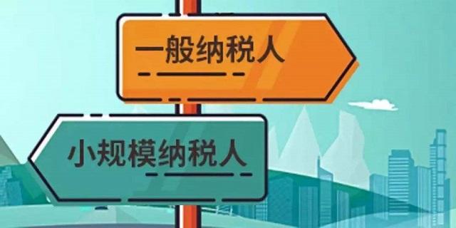 上海财务代理记账