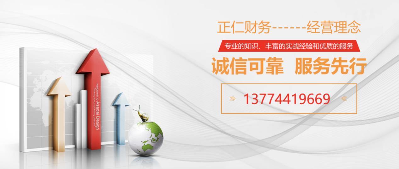 上海注册公司流程