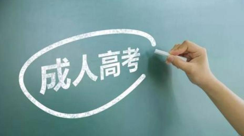 北京联和教育