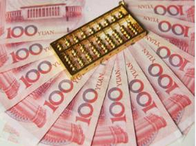 北京人事外包公司