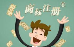 上海公司商标注册服务