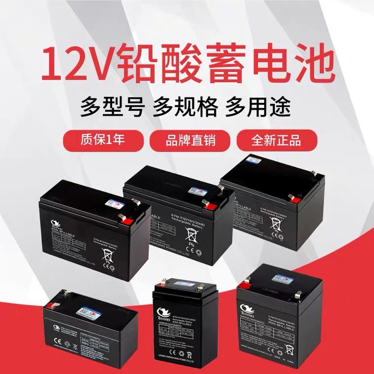 12V铅酸胶体系列蓄电池型号齐全