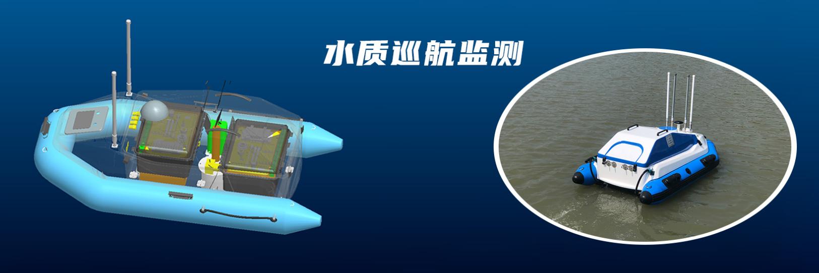 无人船技术