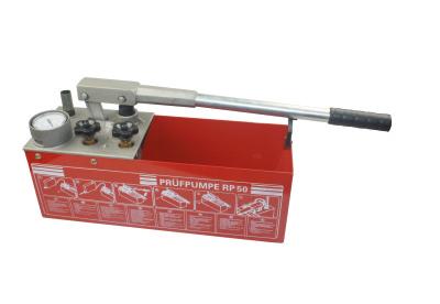 手动试压泵RP-5
