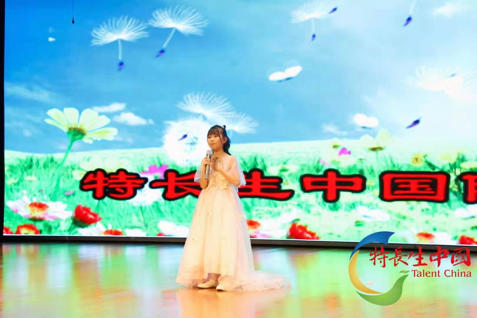 """第14届""""校园之星""""陕西选拔新闻发布会成功举办"""