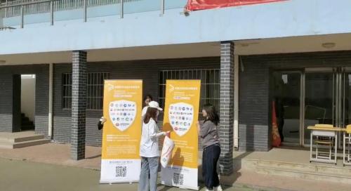 墨斗互动高校助力 太原师范学院外语系趣味运动会