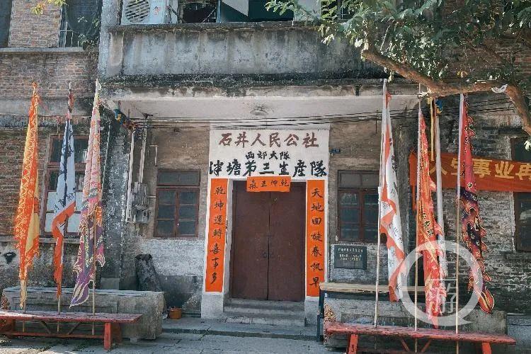 三官庙后被改成泮塘第三生产队,目前里面存有村史、龙舟等。/记者 王敏