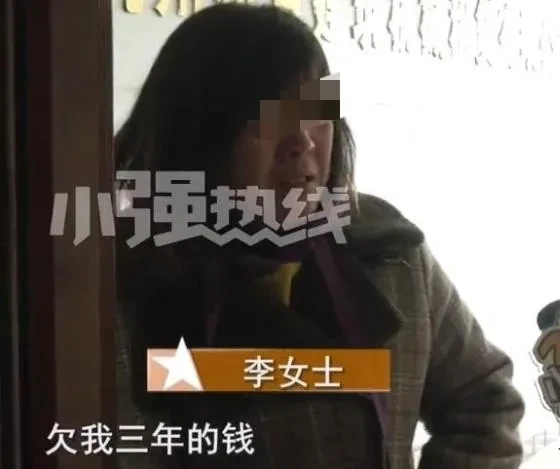 浙江7人讨薪在食堂吃4个菜被收7万元 老板:不是想吃就吃的