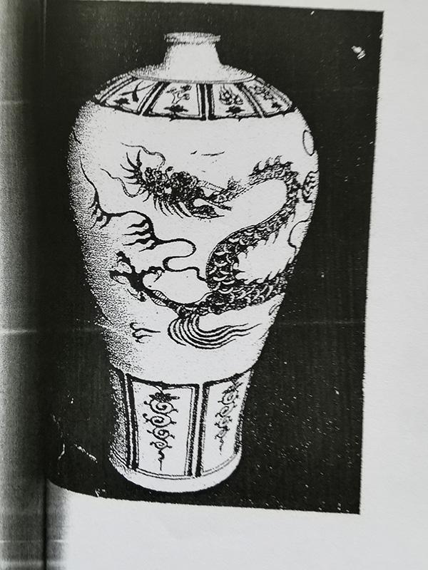 涉案的青花龙纹瓷瓶照片。本文图片均由受访者提供