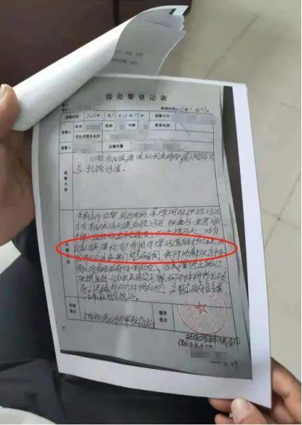 接处警登记表中,冯成旗称冯广涛拍得漳河河道维护工程。受访者供图