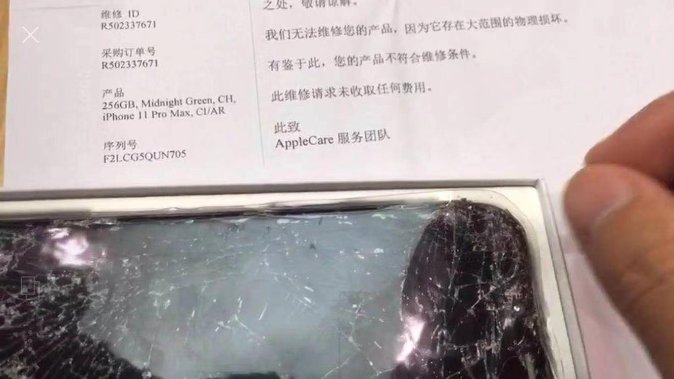 """谢先生收到的维修反馈单中显示:""""因手机存在大范围物理坏,不符合维修条件""""。受访者供图"""