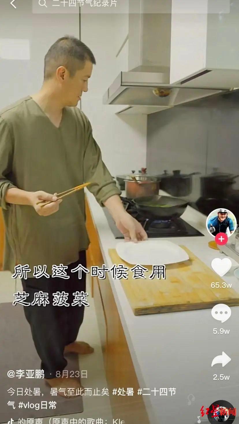 李亚鹏在短视频中做芝麻菠菜
