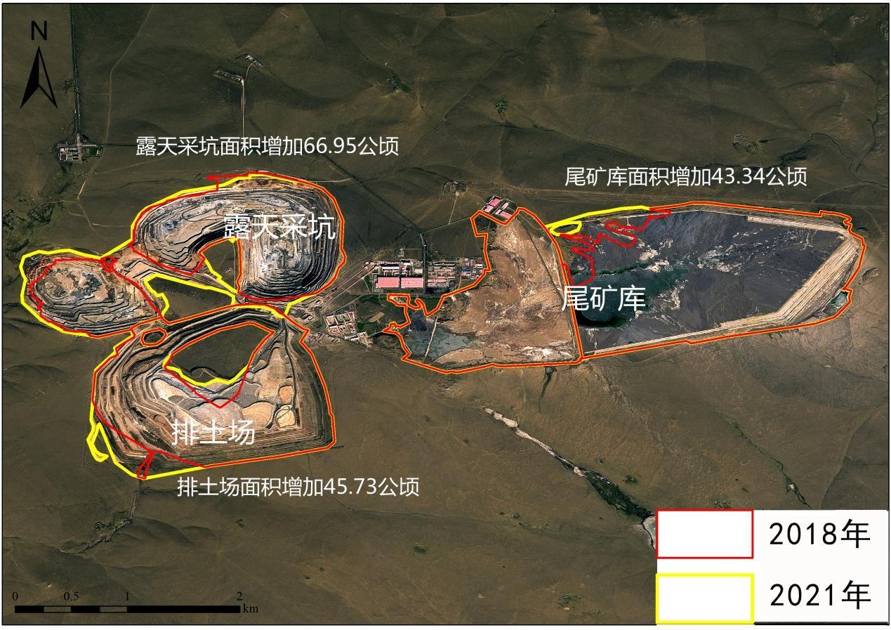 卫星遥感影像显示,2021年内蒙古矿业排土场、尾矿库及露天矿坑等合计占用草原面积较2018年增加约156公顷。