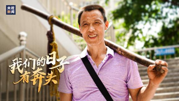 △总台记者陈杨、王宏超拍摄