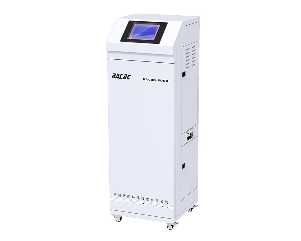 水质在线分析仪(HNHN3N-2000)