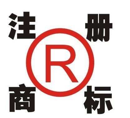 深圳商标注册公司