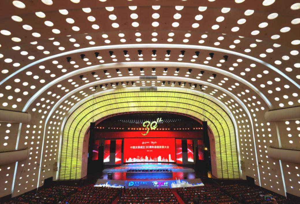 0514太保30周年大会