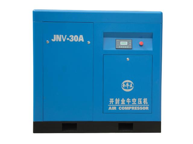 3.6m³变频式空压机JNV-30A