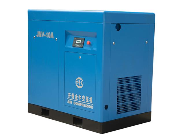 5m³变频式空压机JNV-40A