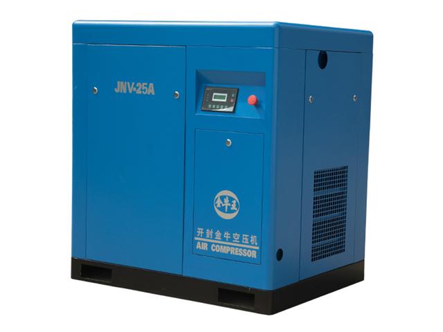 3m³变频式空压机JNV-25A