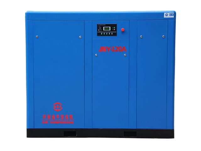 16m³永磁变频式空压机JNY-120A