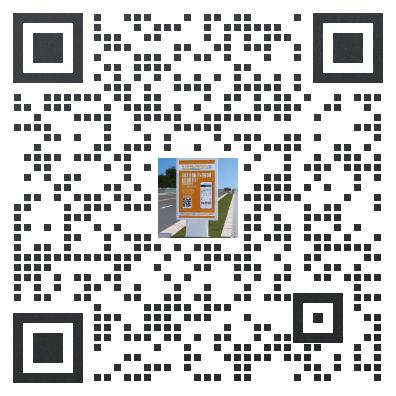 东环市场网,一个成就创业者梦想的网站!
