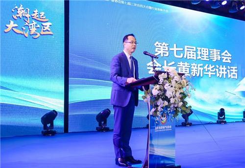 广东惠州市房协理事会会长黄新华