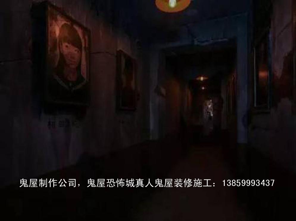 诡异走廊鬼屋制作安装1385999347