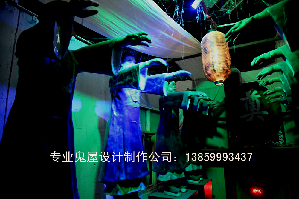 中国鬼屋僵尸鬼屋安装施工13859993437